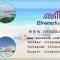 Nuovo sito itinerariodiviaggio.com